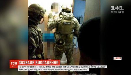 В Днепре мужчину взяли в заложники и требовали 4 млн гривен
