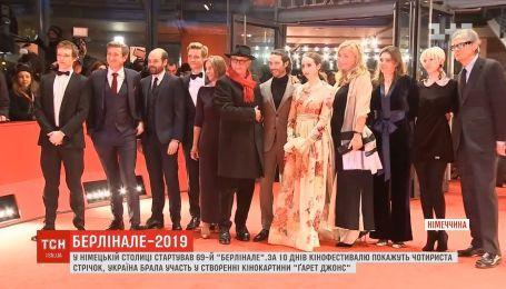 """В Германии стартовал 69-й кинофестиваль """"Берлинале"""""""