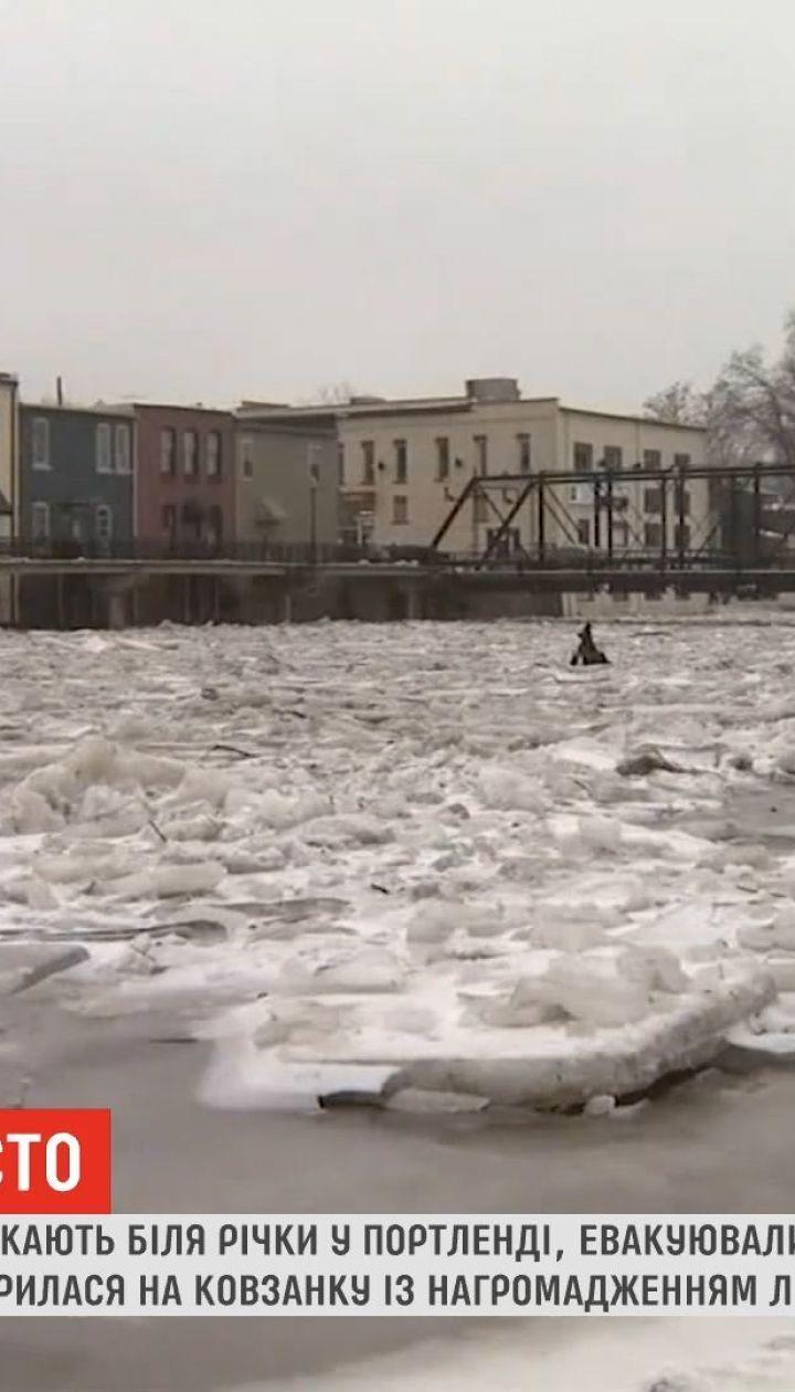 Ледяные пробки: природное явление сковало самую длинную в США реку