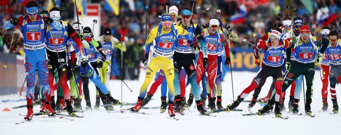 Збірна України назвала склади на естафету Кубка світу в Кенморі