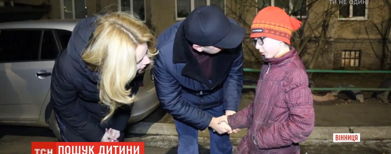 В Виннице 10-летний мальчик пропал после похода в магазин
