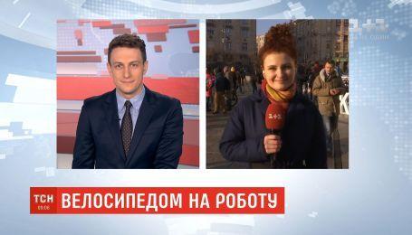 """Киев присоединился к акции """"На велосипеде на работу"""", которую проводят во всем мире"""