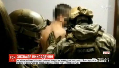 В Днепре злоумышленники неделю пытали мужчину, требуя 4 млн гривен