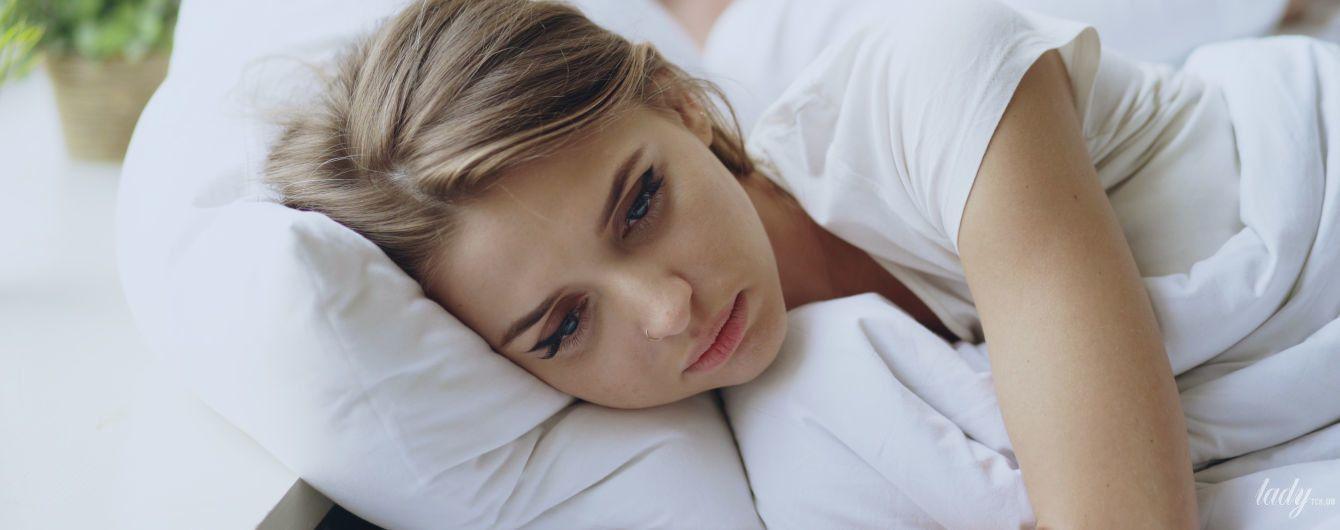 Ранній токсикоз вагітних: як полегшити собі стан