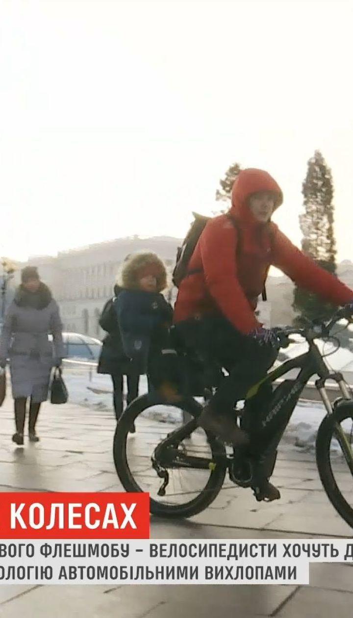 На велосипеде на работу: киевляне присоединились к мировому флешмобу