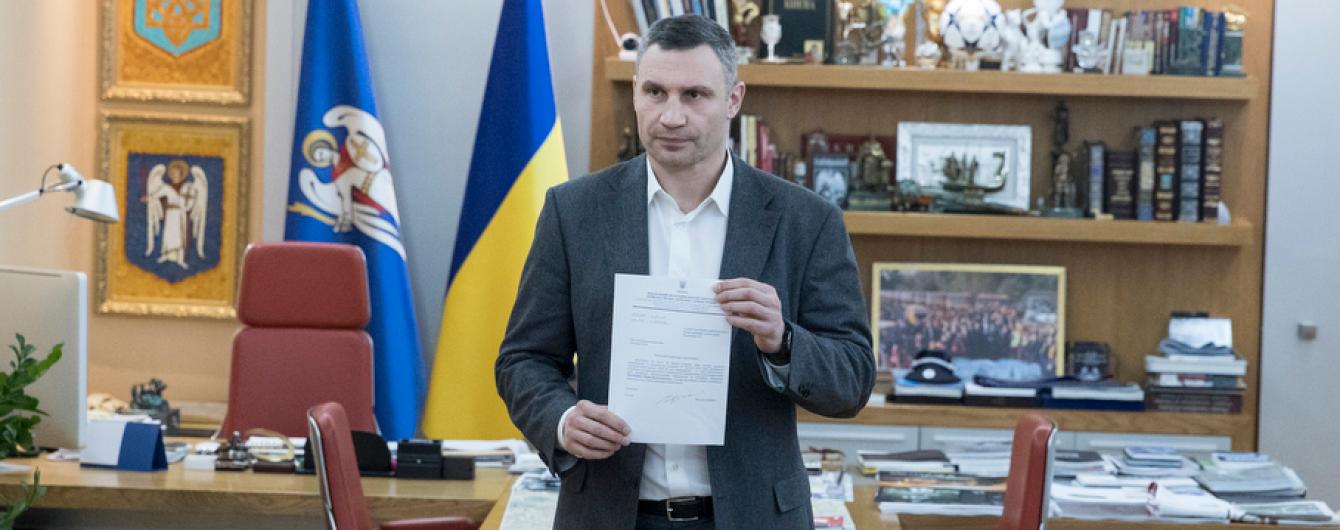 Кличко уволил заместителя главы райадминистрации, который устроил пьяное ДТП