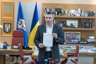 Кличко звільнив заступника голови райадміністрації, який влаштував ДТП напідпитку