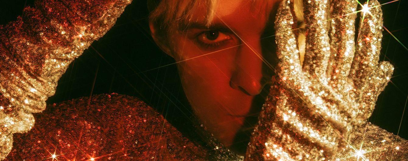 Блестящий Макс Барских презентовал новый альбом с интимными историями