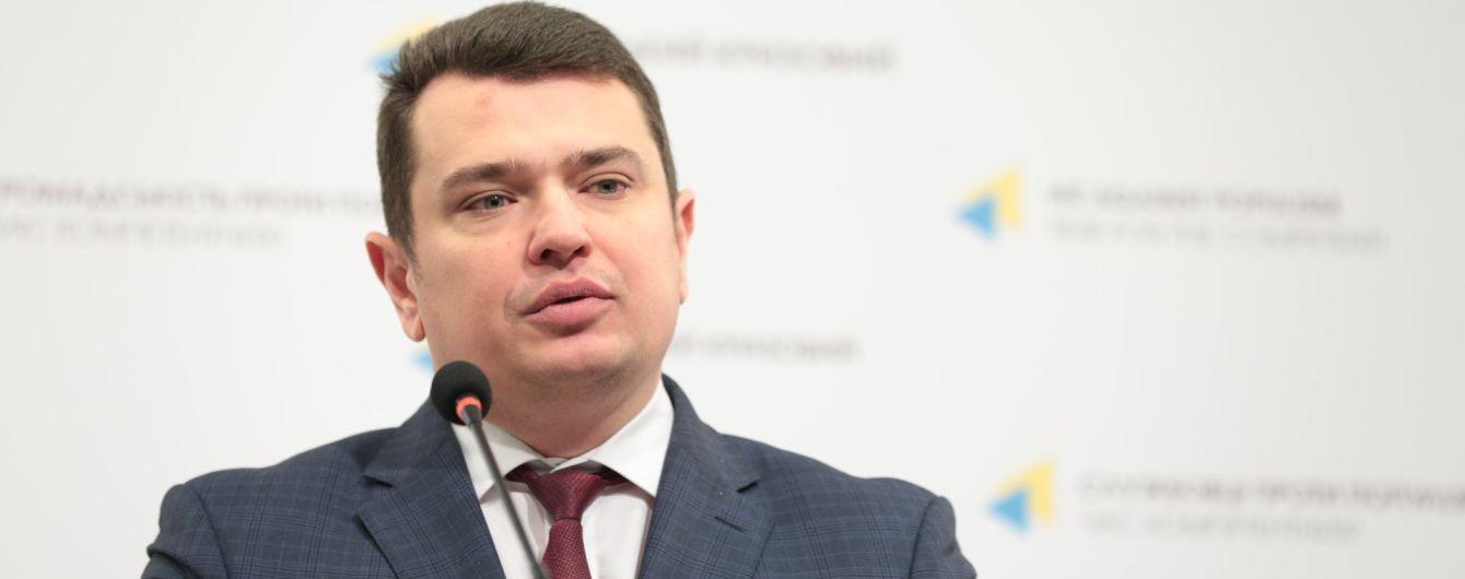 Вынесение приговоров по делам НАБУ принесет бюджету Украины как минимум 9 миллиардов гривен - Сытник