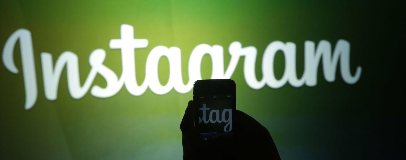 В Сеть слили данные около 50 млн пользователей Instagram, среди которых знаменитости