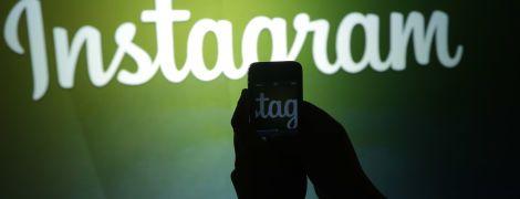 В Мережу злили дані близько 50 млн користувачів Instagram, серед яких знаменитості