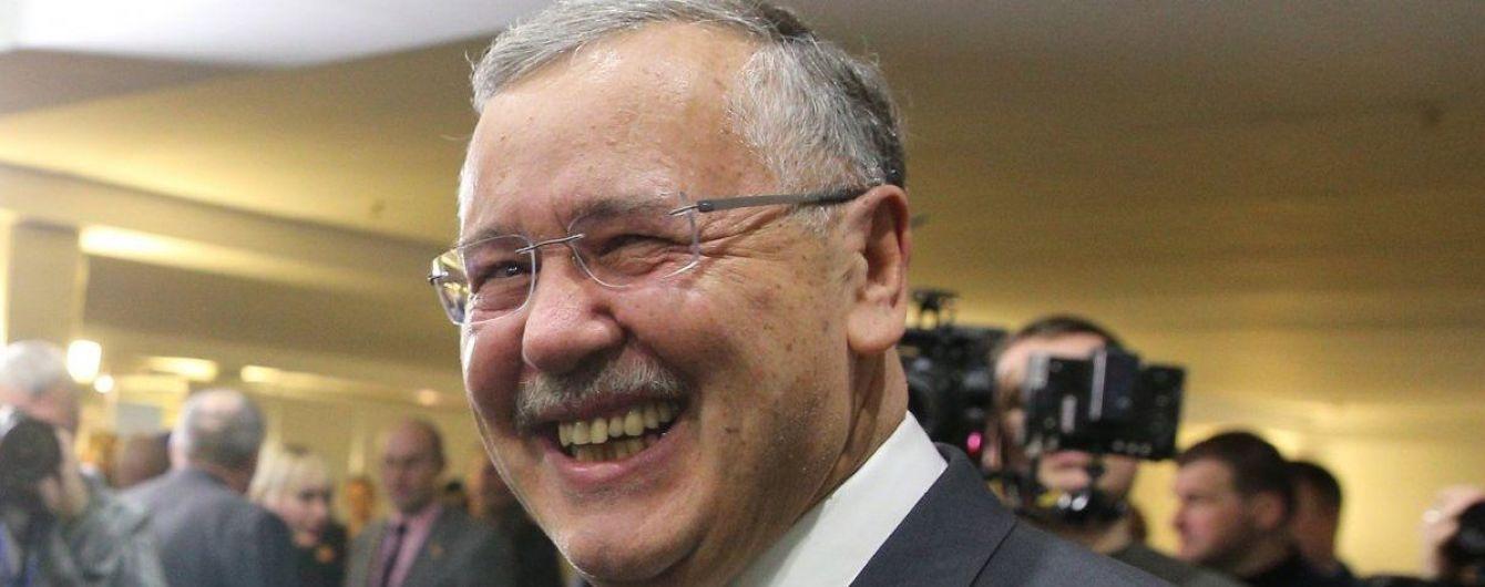 Гриценко объединяется с тремя партиями ради парламентских выборов