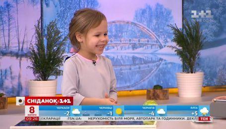 Маленькая Фрося рассказала, как она чувствует себя в роли ведущей прогноза погоды