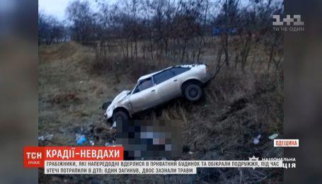 После ограбления трое воров попали в ДТП в Одесской области, погиб водитель