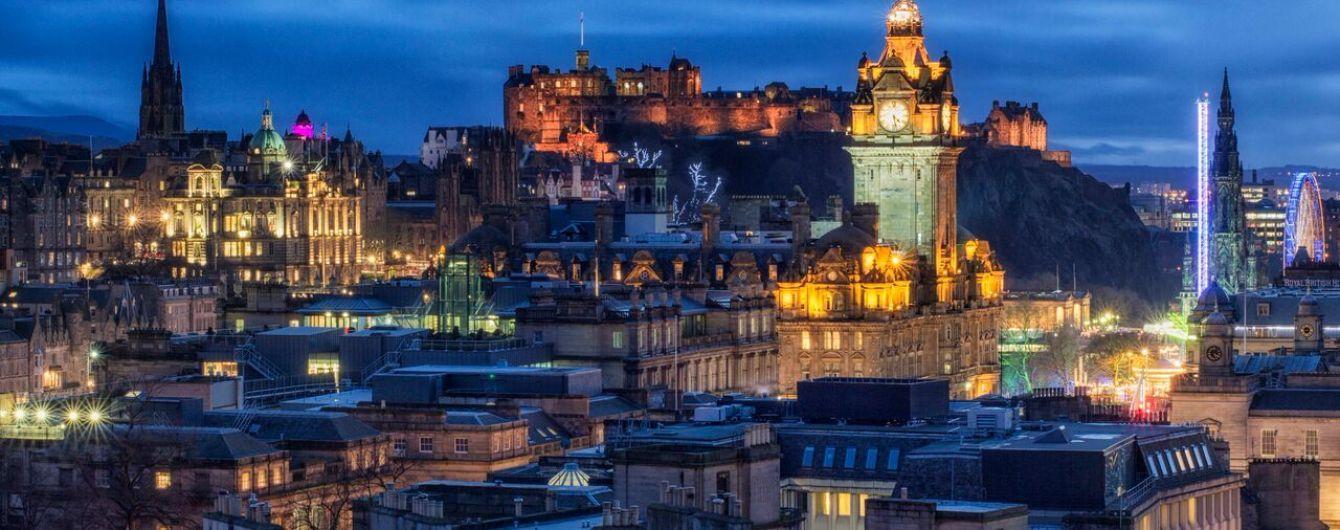 Въезд в Эдинбург станет платным для туристов