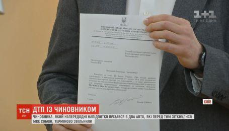 """""""Каждый пьяный за рулем - это преступник"""": Кличко уволил чиновника, который попал в ДТП"""