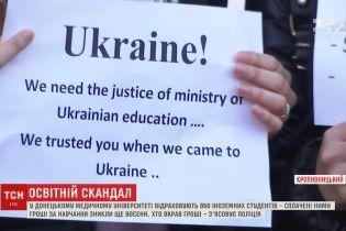 В Кропивницком из вуза отчислили 850 студентов-иностранцев, которые устраивали протест