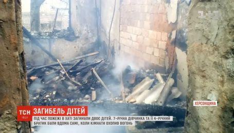 Двое малолетних детей погибли в пожаре на Херсонщине