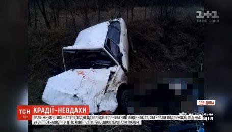 """В Одесской области мужчины ограбили дом и во время побега на """"Москвиче"""" слетели в кювет"""
