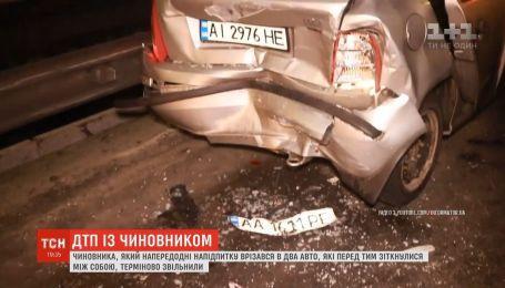 Чиновника, который в нетрезвом состоянии спровоцировал ДТП в Киеве, уволили с должности