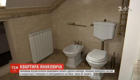 Елітну квартиру Януковича за 27 мільйонів гривень здадуть в оренду