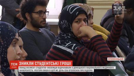 С медицинского университета отчислили иностранных студентов, которые отказались повторно платить за обучение