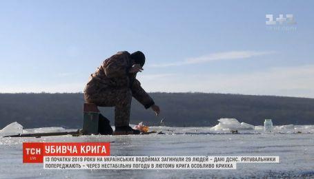 С начала года на украинских водоемах погибло 29 человек