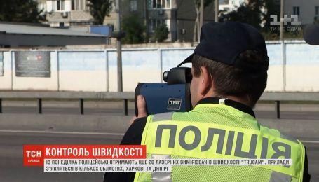 """Еще больше """"Трукамов"""": полицейские получат еще 20 лазерных измерителей скорости"""