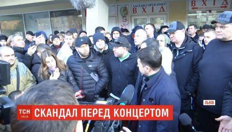 Во Львове пытались сорвать концерт Владимира Зеленского
