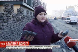 Нова гаряча точка на дорогах: жителі Рівненщини погрожують перекрити трасу державного значення через її стан