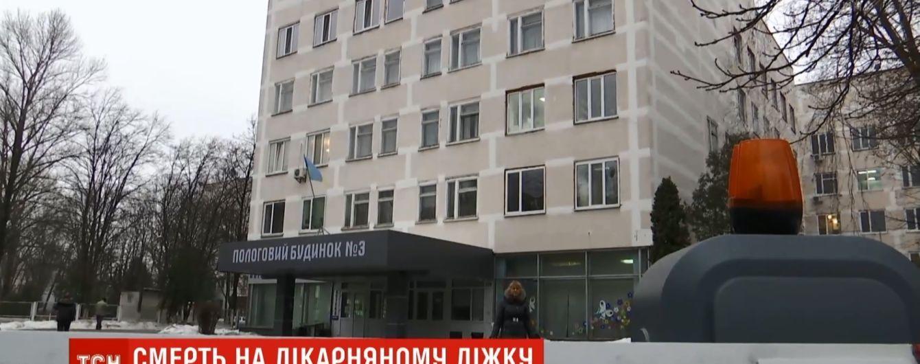 Смерть в роддоме Киева: женщина не проснулась утром после срочной госпитализации