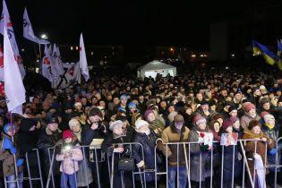 """""""Замінування"""" та кидання шашок у натовп: у Білій Церкві намагалися зірвати зустріч Тимошенко з виборцями"""