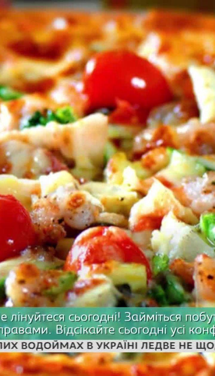 Диетолог из США назвал пиццу более полезным завтраком, чем овсянка