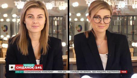 Макияж деловой женщины - Секреты макияжа