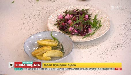 Фиш-энд-чипс и салат со свеклой и вишней - 15 за 150