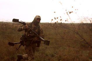 """На Донбассе погиб боец бригады """"Холодный Яр"""". Дома его ждали жена и две дочери"""