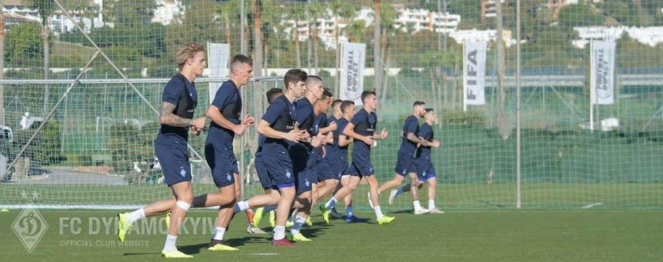 """""""Динамо"""" перемогою завершило другий тренувальний збір в Іспанії"""