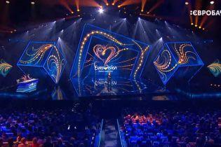 """""""Євробачення-2019"""": дивіться онлайн-трансляцію першого півфіналу нацвідбору"""