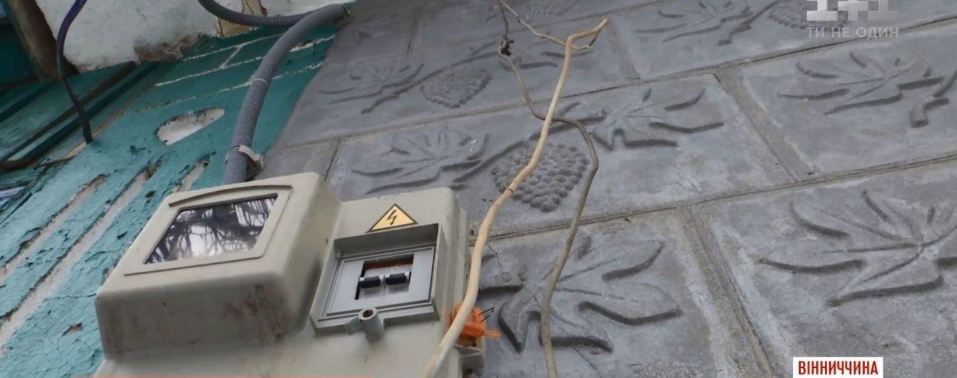 """Гибель детей из-за """"ветродуйки"""": родственники жалуются на плохое электричество"""