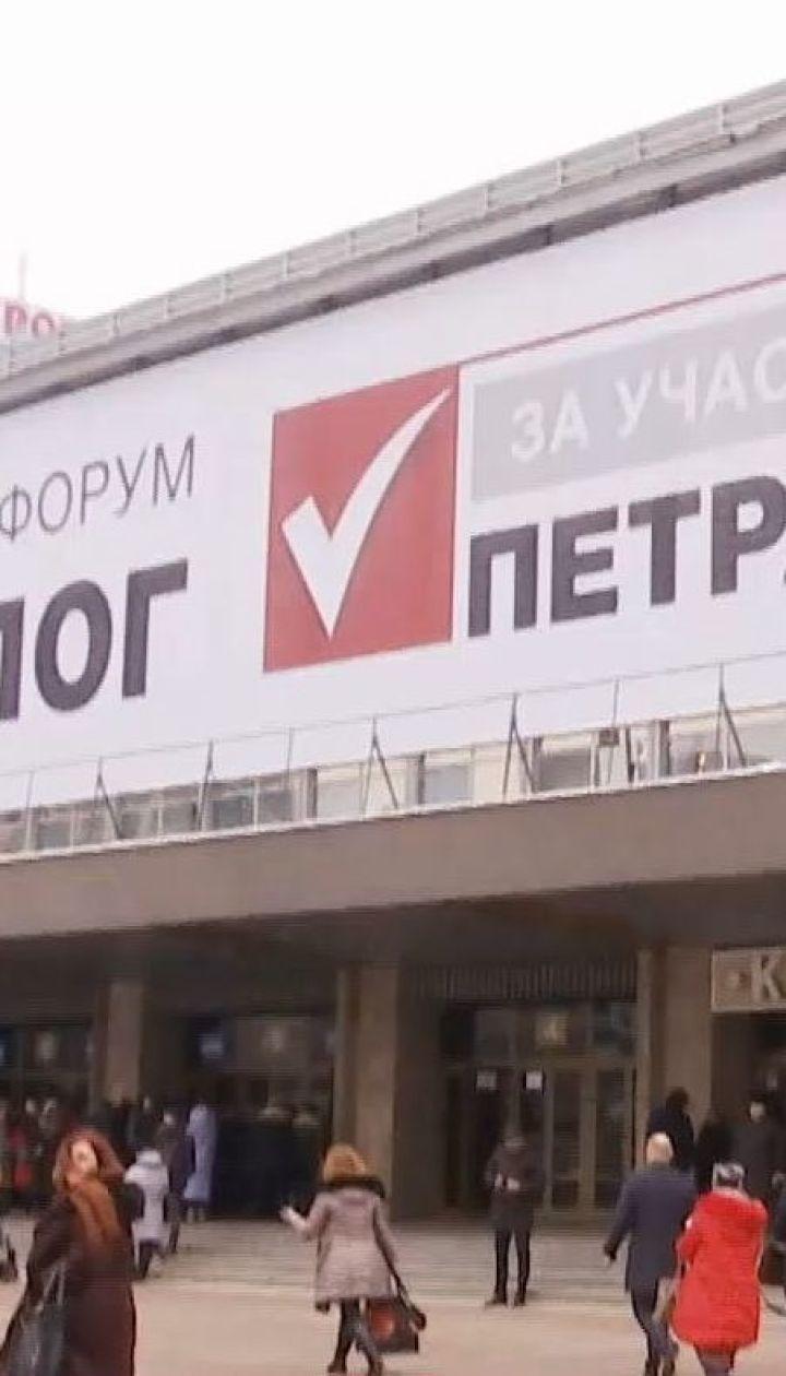 Порошенко просить опонентів не розповідати про підкуп виборців його політсилою