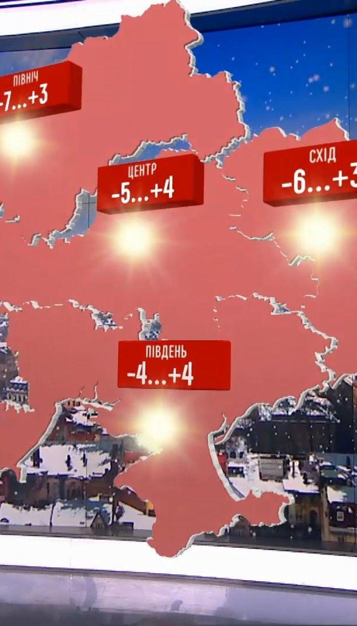 Синоптики прогнозируют ясную и теплую погоду в Украине