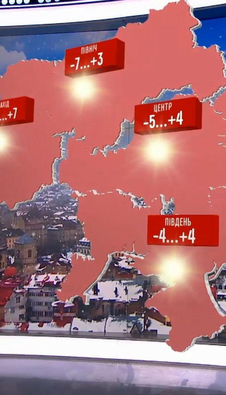 Синоптики прогнозують ясну і теплу погоду в Україні