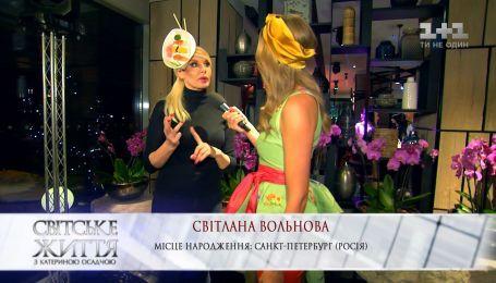 """Светлана Вольнова: """"После 40 лет лучше вообще ничего не есть"""""""
