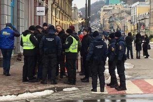 Полиция отпустила задержанных на Контрактовой площади активистов