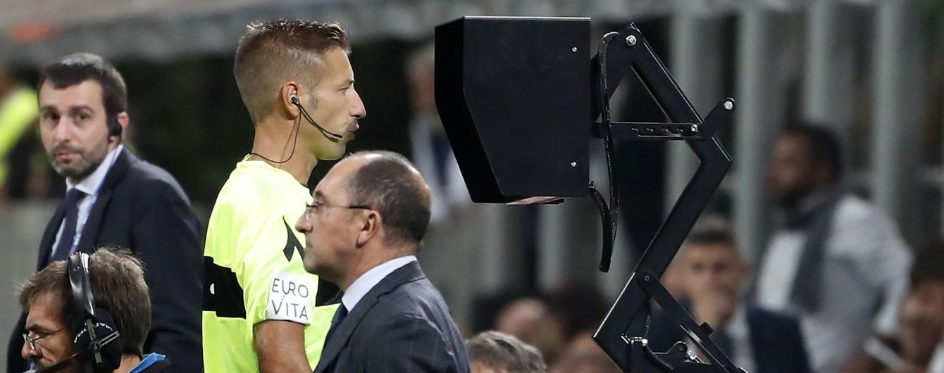 УЄФА вперше в історії призначив відеоасистентів на поєдинки Ліги чемпіонів
