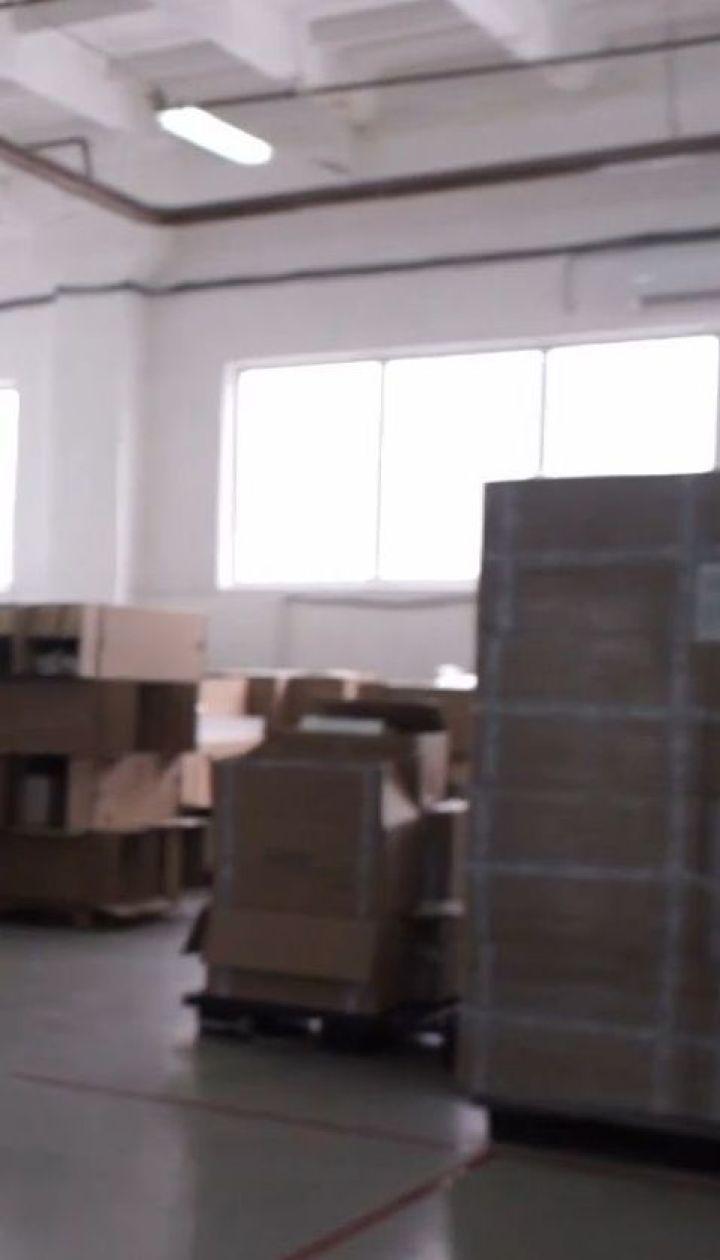 Тонни життєво необхідних препаратів заблоковані на складах МОЗ через відсторонення Супрун