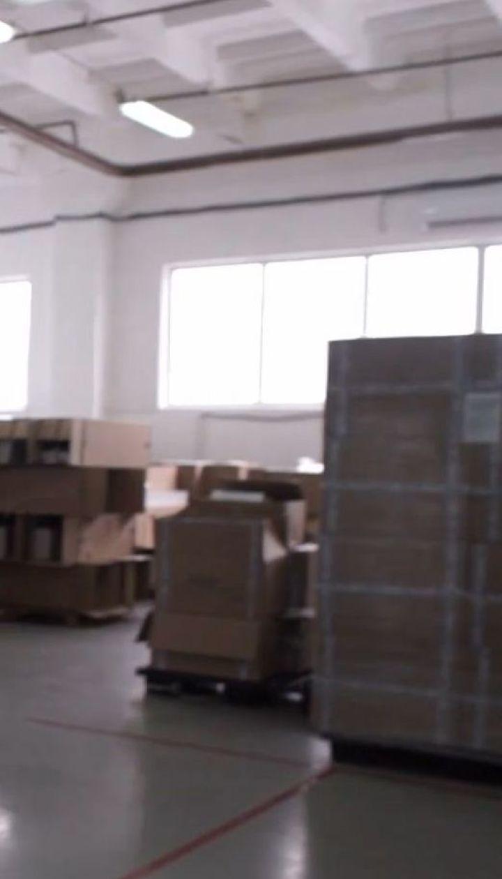 Тонны жизненно необходимых препаратов заблокированы на складах Минздрава из-за отстранения Супрун