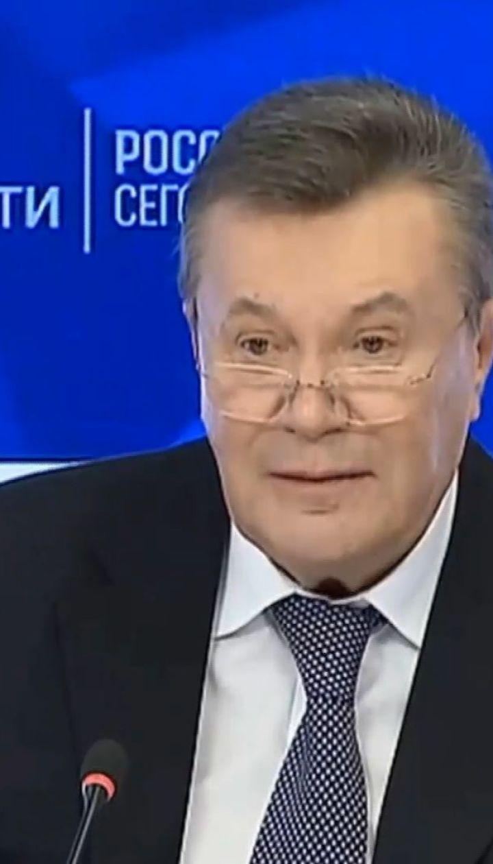 Откровения Януковича: ТСН.Тиждень собрал лучшие перлы с пресс-конференции беглого президента