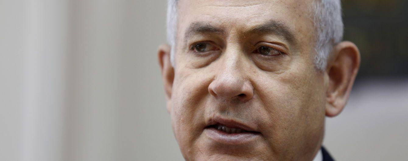 Нетаньяху вслед за Макроном отказался ехать на Мюнхенскую конференцию по безопасности
