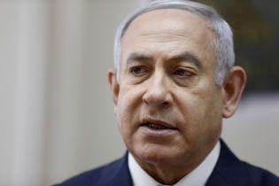 ЦИК официально объявила результаты выборов в Израиле. Партия Нетаньяху получила на одно место больше чем оппозиция